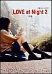 LOVE at Night2~17歳のファースラブ~ 電子書籍版
