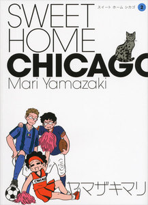 SWEET HOME CHICAGO (2)