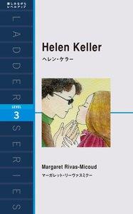 Helen Keller ヘレン・ケラー 電子書籍版