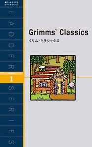 Grimms' Classics