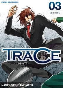 TRACE3巻