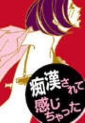 ガールズH日記vol.3