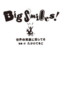 Big Smiles! 世界の笑顔に恋してる