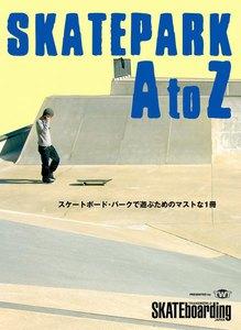 スケートパークA to Z