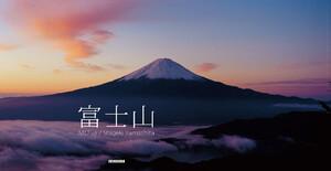 富士山-FULL版-