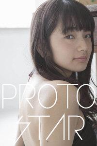 PROTO STAR 小松菜奈
