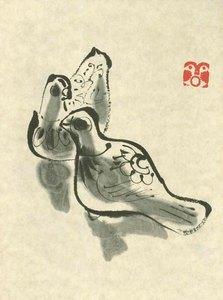 仏典童話全集 4