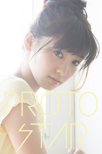 PROTO STAR 飯豊まりえ vol.3