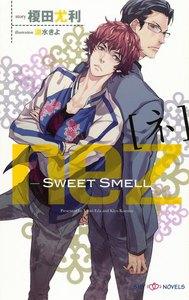 nez[ネ] -Sweet Smell- 【イラスト付】
