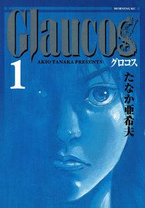 Glaucos(1)