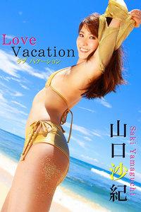 限界☆グラビアガールズ 山口沙紀-Love Vacation-
