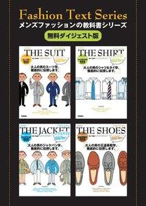 Fashion Text Series