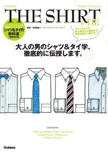 THE SHIRT & TIE