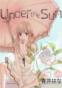 Under the Sun 1巻