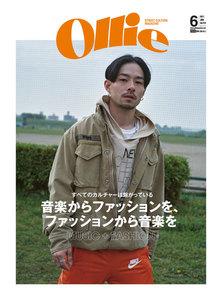 Ollie(オーリー) #216 6月号