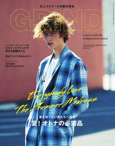 GRIND(グラインド) 53号
