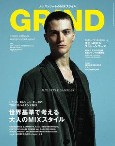 GRIND(グラインド) 55号