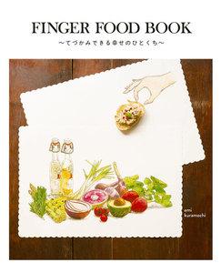 FINGER FOOD BOOK ~てづかみできる幸せのひとくち~