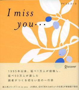 I miss you…