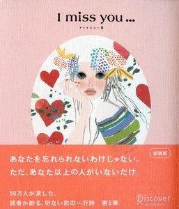 I miss you… 5