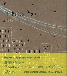 I miss you… 9