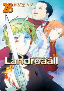 Landreaall (28)【イラスト特典付】