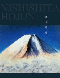 NISHISHITA HOJUN