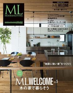 ML WELCOME Vol.5 電子書籍版