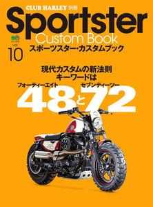 CLUB HARLEY 別冊 Sportster Custom Book Vol.10