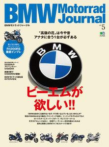 BMW Motorrad Journal Vol.5