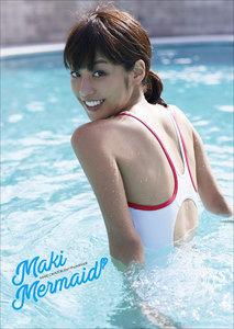 岡副麻希 Maki Mermaid