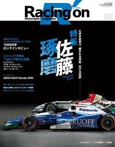 Racing on No.502