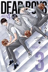 DEAR BOYS ACT4(ディアボーイズ アクト4)3巻