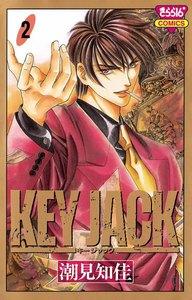 KEY JACK 2巻