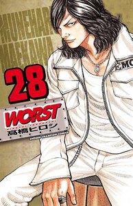 WORST 28巻