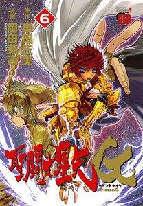 聖闘士星矢EPISODE.G (6~10巻セット)