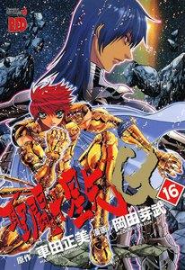 聖闘士星矢EPISODE.G (16~20巻セット)