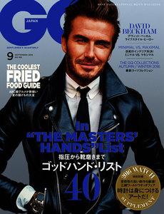 GQ JAPAN 2016年9月号
