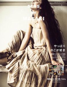 SENS de MASAKI vol.6