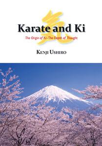 Karete and Ki The Depth of Thought