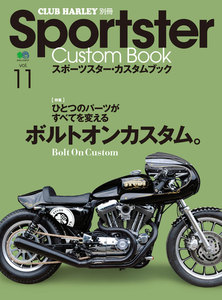 CLUB HARLEY 別冊 Sportster Custom Book Vol.11
