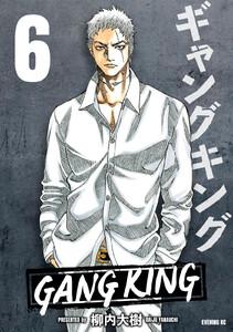 ギャングキング (6~10巻セット)