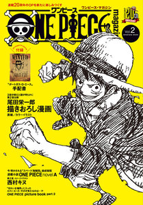 ONE PIECE magazine Vol.2