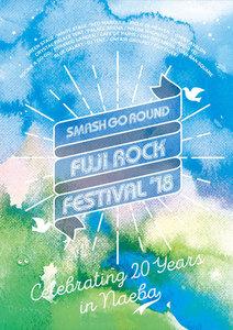 FUJI ROCK FESTIVAL'18 オフィシャル・パンフレット