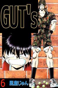 GUT's 6巻