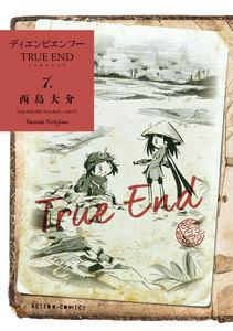 ディエンビエンフー TRUE END (1) 電子書籍版