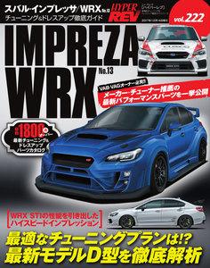 ハイパーレブ Vol.222 スバル・インプレッサ/WRX No.13
