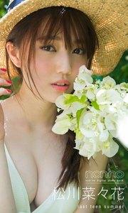 <non-no digital photo book>松川菜々花「last teen summer」