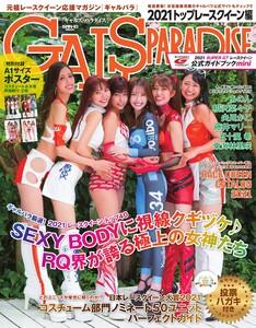 GALS PARADISE 2021 トップレースクイーン編