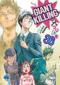 GIANT KILLING (36~40巻セット)